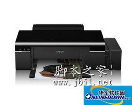 爱普生l801 打印机驱动  v5.0 中文版