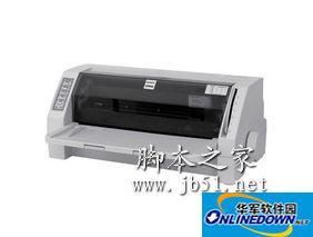 联想dp660 打印机驱动  v1.3.7