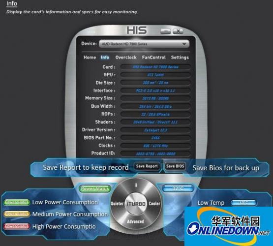 A卡超频利器 iTurbo  v1.3.1 官方安装版