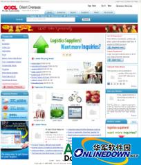 网龙B2B电子商务 1.5 英文版