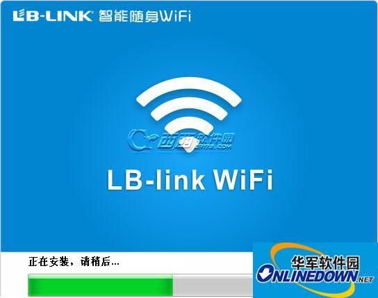 B-LINK 智能随身wifi驱动程序 纯净版