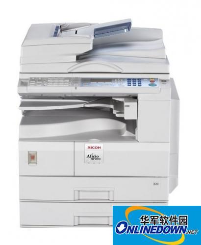 Ricoh理光Aficio MP2000多功能一体机PCL6驱动