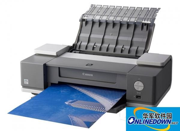 佳能ix4000打印机驱动 1.0