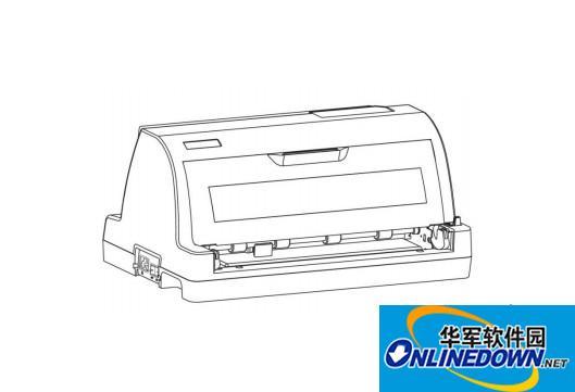 莱盛LS-114B打印机驱动