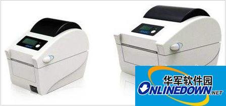 北洋BTP-L520/BTP-L540热敏打印机驱动