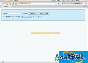 无刷新上传组件 C# .NET 2.0