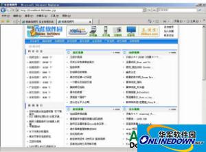 JSP香蕉视频网 PC版