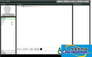 网页视频聊天室软件zlchat 1.3