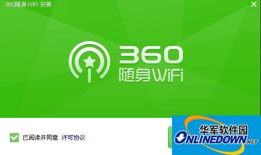 360随身wifi校园版驱动