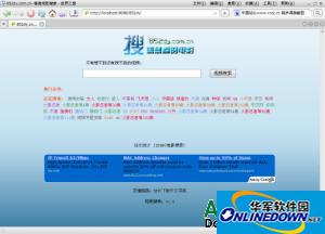 PHP视频搜索源码...