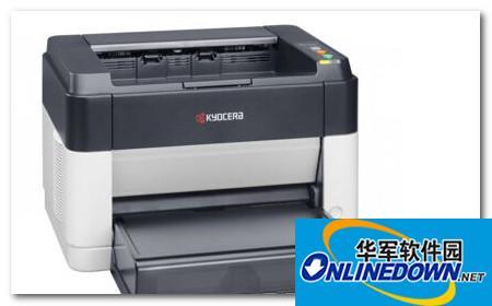 京瓷fs1124mfp打印机驱动 1.0 官方安装版
