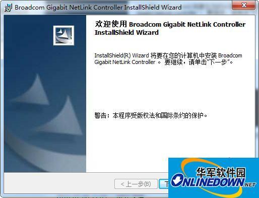 Acer宏基Aspire 4738G笔记本网卡驱动