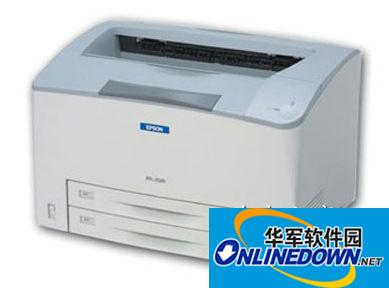 爱普生EPL-2020 打印机驱动