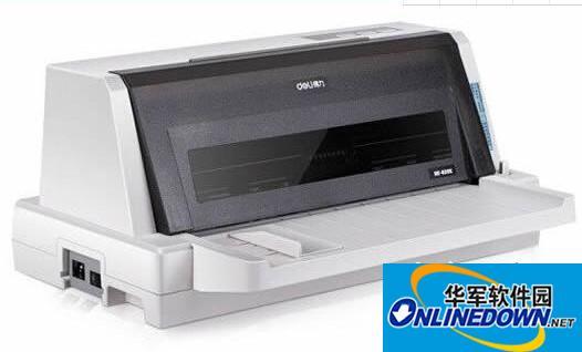 得力de-620k打印机驱动