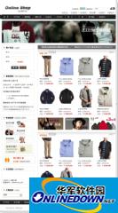 OnLine Shop网上购物系统