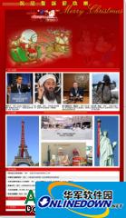 2009年圣诞节祝福网页源码