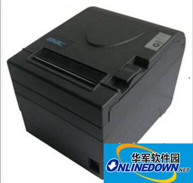北洋BTP6200I打印机驱动