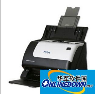 影源M1760扫描仪驱动 1.0 官方安装版
