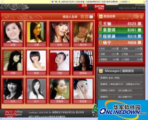 风采女生投票系统  V1.0 beta