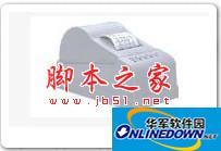 中崎Zonerich AB-384MK打印机驱动