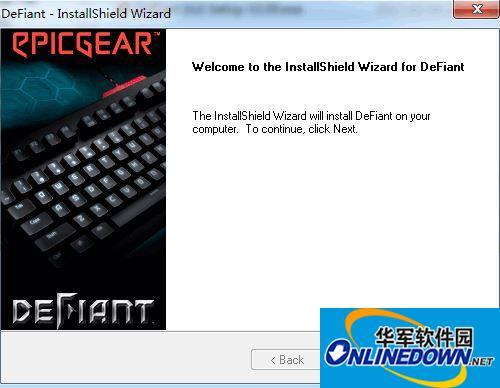 异极战魔者机械键盘驱动  V2.0.0 官方版