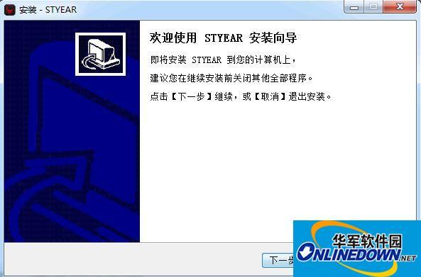 彼诺GT9鼠标驱动  V1.0 官方版
