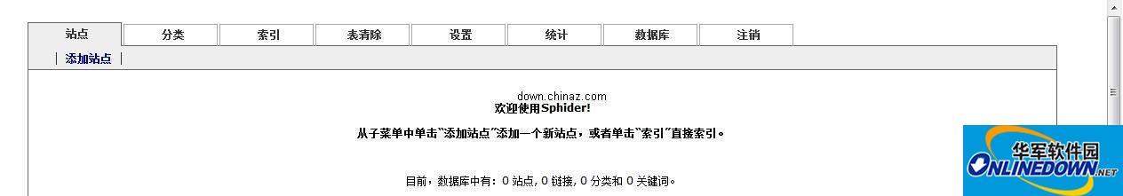 sphider 丁廷臣简体中文完美汉化版带蜘蛛搜索引擎程序 369