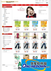 shopd网上商店源码