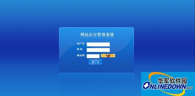 芒果商城系统GSHOP 网店系统