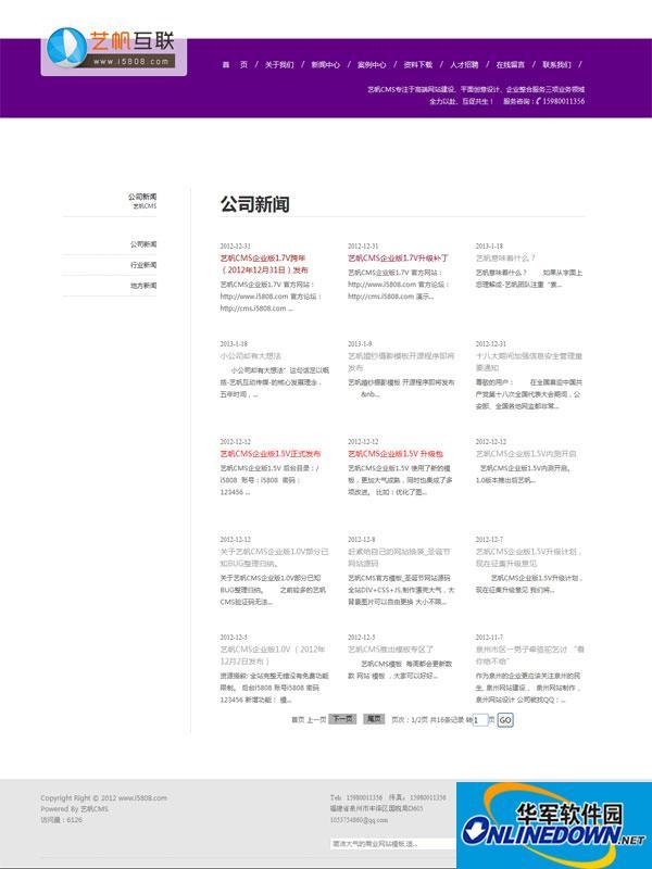 艺帆CMS仿者网站设计