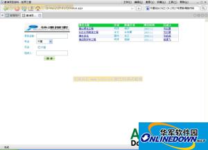 Asp.net企业项目资料管理系统源码 PC版