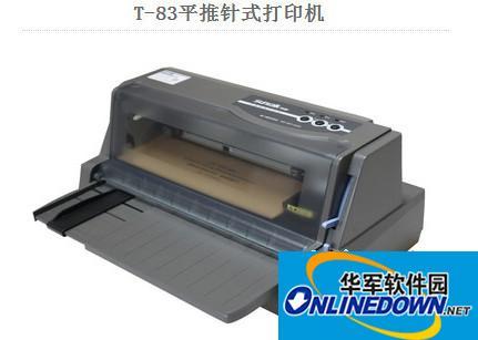 晟拓SunTalk T-83打印机驱动
