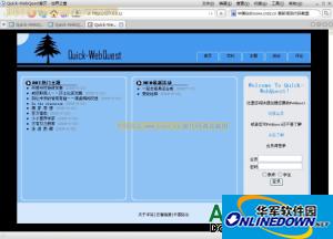 WebQuest发布系统源码及文档 PC版