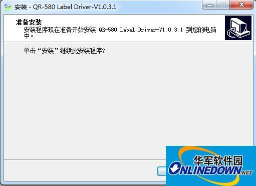 启锐qr580打印机驱动
