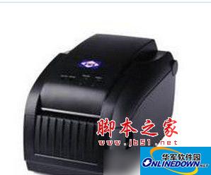 爱宝bc80150t打印机驱动  v7.19 官方安装版