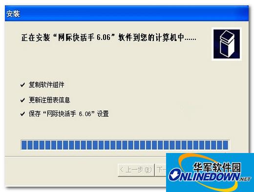 双飞燕kb-8键盘驱动(网际快活手)  V6.06 官方免费安装版
