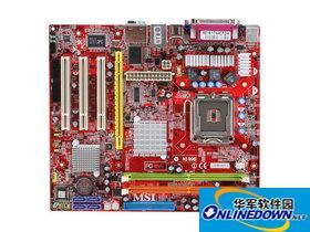 微星945GZM3主板驱动程序