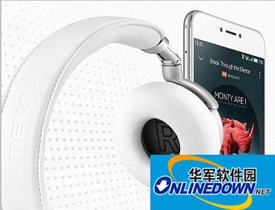 魅族pro6手机usb驱动 1.0 官方版