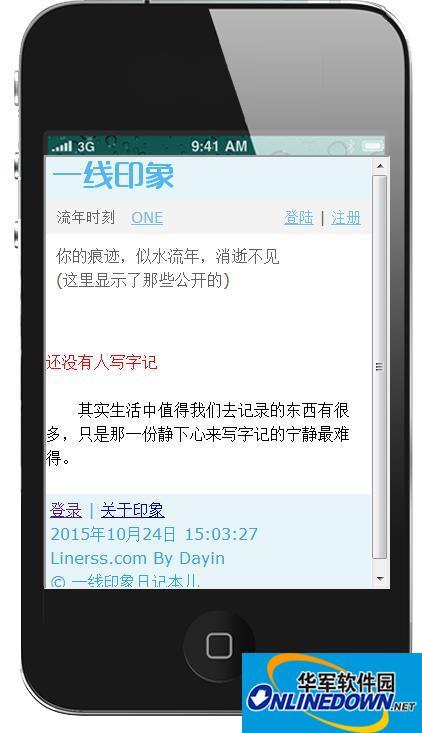 螃蟹WAP多语言日记本程序
