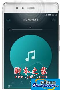 华为p9plus手机usb驱动 1.0 官方安装版