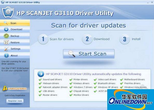 HP SCANJET G3110 Driver Utility  v6.5 官方免费安装版