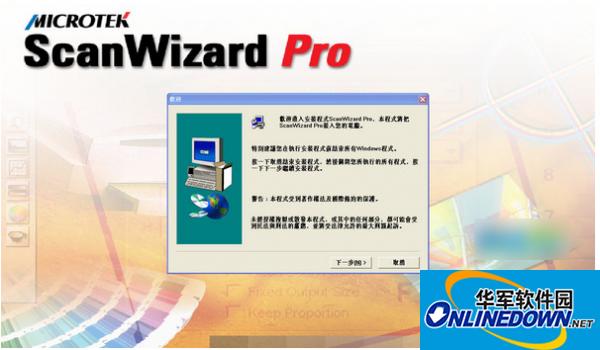 中晶扫描仪驱动程序通用版  V6.5 中文安装免费版