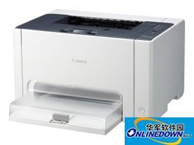 佳能7010c 打印机驱动 1.0