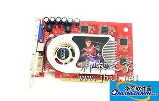 艾尔莎x800xl显卡驱动 For xp 1.0