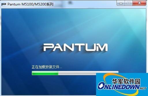 奔图M5100/M5200打印机驱动  64位 v2.00 官方windows全系