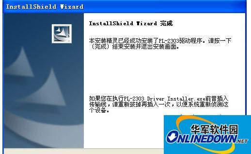 usb转串口万能驱动合集 UT-810 USB TO RS232 Cable 1.0