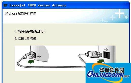 惠普打印机驱动程序(HP1022打印机驱动) 1.0 官方免费版