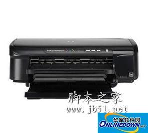 惠普 hp7000 打印机驱动