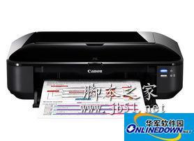 佳能ix6580 打印机驱动  v2.45