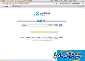 K风搜索 3.0 完整商业版